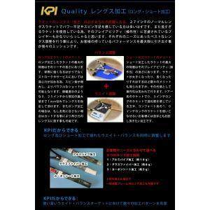 ケーピーアイ KPI テニスその他  PROJECT TUNE カスタムラケット PROJECT-TUNE|kpi24|03