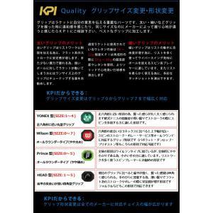 ケーピーアイ KPI テニスその他  PROJECT TUNE カスタムラケット PROJECT-TUNE|kpi24|04
