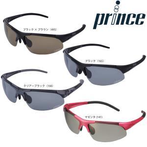 Prince プリンス 「調整機能付き調光偏光サングラス PSU232 専用セミハードケース付 」
