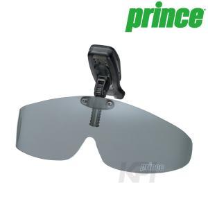 「2017モデル」Prince プリンス 「帽子装着型偏光サングラス サイドカバータイプ  PSU650」 kpi24