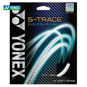 「2017新製品」YONEX ヨネックス 「S-TRACE S-トレース  SGST」ソフトテニスストリング ガット|kpi24