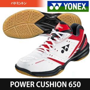 「シューレースプレゼント対象」ヨネックス YONEX バドミントンシューズ ユニセックス POWER CUSHION 650 パワークッション650 SHB650-053 『即日出荷』|kpi24