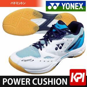ヨネックス YONEX バドミントンシューズ  POWER CUSHION 769SF パワークッション769SF SHB769SF-175|kpi24