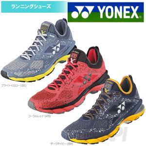 ヨネックス YONEX ランニングシューズ メンズ SAFERUN 800 XM セーフラン800エックス SHR800XM|kpi24