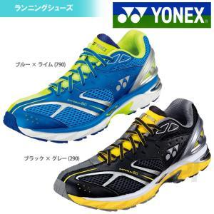 YONEX ヨネックス 「SAFERUN 810 MEN セーフラン810 メン  SHR810M」ランニングシューズ|kpi24