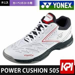 ヨネックス YONEX テニスシューズ ユニセックス POWER CUSHION 505 パワークッション 505 カーペットコート用 SHT-505-282|kpi24