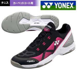 ヨネックス YONEX テニスシューズ  パワークッション506 カーペットコート用 SHT506-181|kpi24