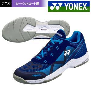 ヨネックス YONEX テニスシューズ  パワークッション506 カーペットコート用 SHT506-524|kpi24