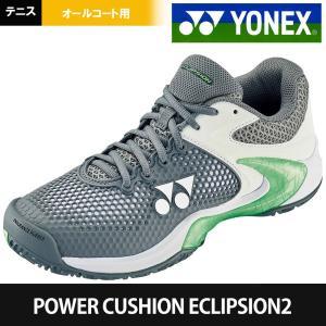 ヨネックス YONEX テニスシューズ レディース POWER CUSHION ECLIPSION2 L AC  オールコート用 SHTE2LAC-809|kpi24
