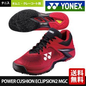 ヨネックス YONEX テニスシューズ メンズ POWER CUSHION ECLIPSION2 M GC オムニ・クレーコート用 SHTE2MGC-053|kpi24