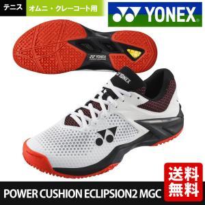 ヨネックス YONEX テニスシューズ メンズ POWER CUSHION ECLIPSION2 M GC オムニ・クレーコート用 SHTE2MGC-386 kpi24