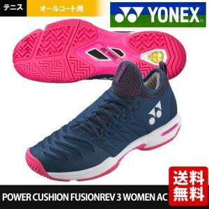 ヨネックス YONEX テニスシューズ レディース パワークッションフュージョンレブ3ウィメンAC SHTF3LAC-675|kpi24