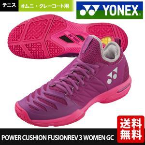 ヨネックス YONEX テニスシューズ レディース パワークッションフュージョンレブ3ウィメンGC SHTF3LGC-654|kpi24