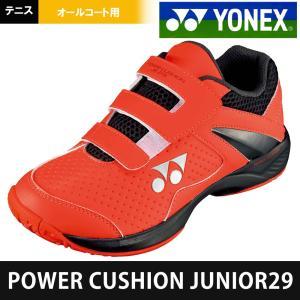 テニスシューズ ヨネックス ジュニア POWER CUSHION JUNIOR29 オールコート用 SHTJR29-153|kpi24