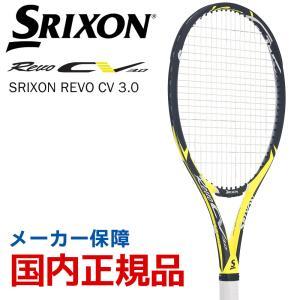 「ボールプレゼント対象」スリクソン SRIXON 硬式テニスラケット SRIXON REVO CV 3.0 スリクソン レヴォ SR21802「2019春ダンロップ・スリクソンフェスタ」|kpi24