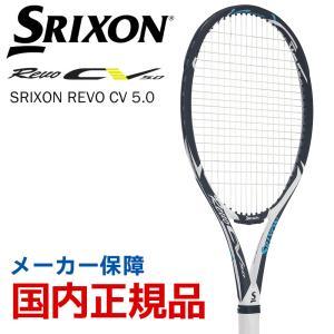 「ボールプレゼント対象」スリクソン SRIXON 硬式テニスラケット  SRIXON REVO CV 5.0 スリクソン レヴォ SR21803「2019春ダンロップ・スリクソンフェスタ」|kpi24