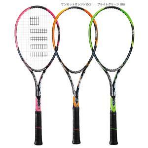 GOSEN ゴーセン 「CUSTOMEDGE TYPE-S カスタムエッジ タイプS    フレームのみ SRCETS」ソフトテニスラケット|kpi24
