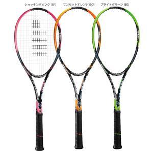 GOSEN ゴーセン 「CUSTOMEDGE TYPE-X カスタムエッジ タイプX   フレームのみ SRCETX」ソフトテニスラケット|kpi24
