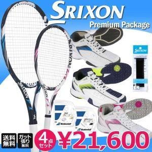 硬式テニスラケット+シューズ  SRIXON Pemium Package SRIXON V1 + SPEEZA2  SRIXONPP-2018|kpi24