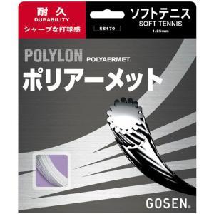 「■5張セット」GOSEN ゴーセン 「ポリロンポリアーメット」ss170ソフトテニスストリング ガット|kpi24