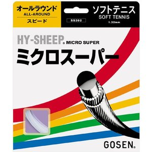 「■5張セット」GOSEN ゴーセン 「ハイシープミクロスーパー」ss202ソフトテニスストリング ガット|kpi24