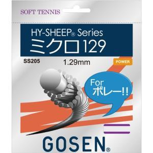 GOSEN ゴーセン 「ハイ・シープ ミクロ129」SS205 ソフトテニスストリング ガット  [ネコポス可]|kpi24
