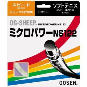 「■5張セット」GOSEN ゴーセン 「オージーシープミクロパワーNS122」ss411ソフトテニスストリング ガット|kpi24
