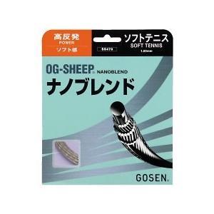 『即日出荷』 GOSEN(ゴーセン)「オージーシープナノプレンド」ss470ソフトテニスストリング(ガット)|kpi24