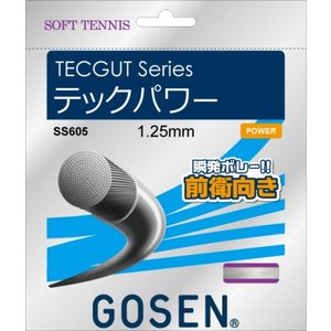 「■5張セット」GOSEN ゴーセン 「テックパワー」SS605 ソフトテニスストリング ガット|kpi24