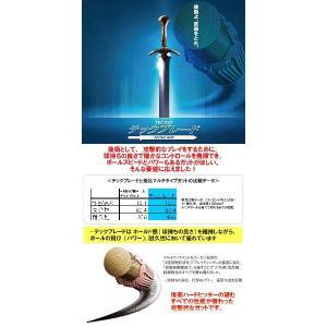 「■5張セット」GOSEN(ゴーセン)「テックガット テックブレード」SS606 ソフトテニスストリング(ガット) |kpi24|03