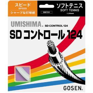 「■5張セット」GOSEN ゴーセン 「ウミシマSDコントロール124」ss721ソフトテニスストリング ガット|kpi24