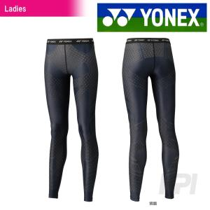 ヨネックス YONEX フィットネスウェア レディース STB ATHLETE ロングスパッツ STB-A2508 2017SS|kpi24