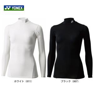 YONEX ヨネックス 「STB FITNESS Ladies レディースハイネック長袖シャツ STB-F1504」ウェア|kpi24