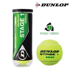 DUNLOP ダンロップ 「STAGE 1 GREEN ステージ1グリーン 3個入り  STG1GRB3TIN」キッズ/ジュニア用テニスボール|kpi24