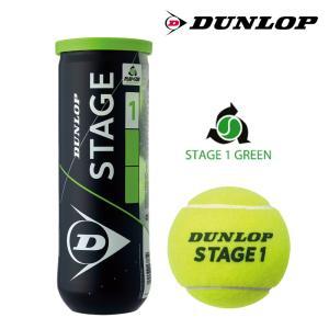 DUNLOP ダンロップ 「STAGE 1 GREEN ステージ1 グリーン 3個入り  STG1GRC3TIN」キッズ/ジュニア用テニスボール|kpi24