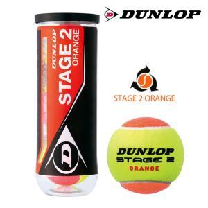 DUNLOP ダンロップ  「STAGE 2 ORANGE ステージ2オレンジ 3個入り  STG2ORB3TIN」キッズ/ジュニア用テニスボール|kpi24
