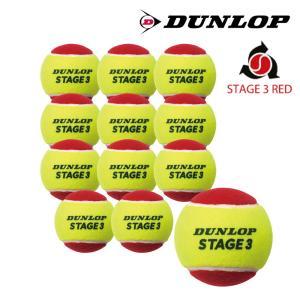 DUNLOP ダンロップ 「STAGE 3 RED ステージ3レッド 12個入り 1ダース STG1GRB3TIN」キッズ/ジュニア用テニスボール|kpi24