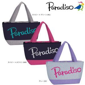パラディーゾ PARADISO テニスバッグ・ケース  ビッグロゴコートバッグ TAA813|kpi24