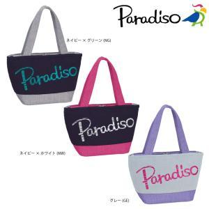 パラディーゾ PARADISO テニスバッグ・ケース  ビッグロゴ ミニコート TAA814|kpi24