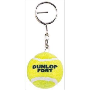 DUNLOP(ダンロップ)ミニチュアボールキーホルダー TAC-021|kpi24