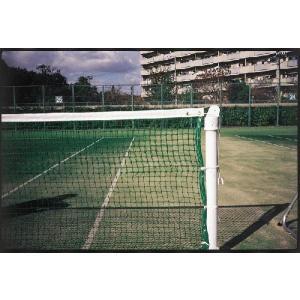[送料お見積り]DUNLOP ダンロップ 「TC-120」硬式テニスネット|kpi24