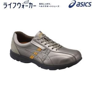 アシックス asics ウォーキングシューズ レディース ライフウォーカー  ニーサポート500(W) TDL500-12|kpi24