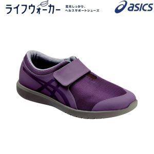 アシックス asics ウォーキングシューズ レディース ライフウォーカー  ニーサポート501(W) TDL501-2626|kpi24