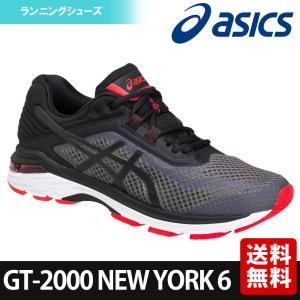 アシックス asics ランニングシューズ メンズ GT-2000 NEW YORK 6 ニューヨーク 6 TJG977-9590 『即日出荷』|kpi24