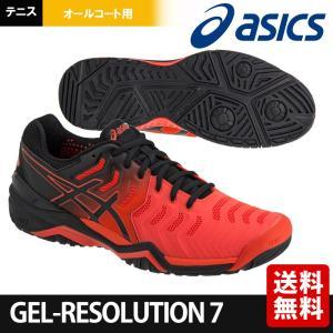 アシックス asics テニスシューズ メンズ GEL-RESOLUTION 7 ゲルレゾリューション7 TLL784-801 オールコート用|kpi24