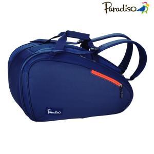 パラディーゾ PARADISO テニスバッグ・ケース アクティブネイビー 2WAYバッグ ボストン・リュック ラケット収納可能 TRA801|kpi24