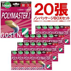 『即日出荷』 「ノンパッケージ・20張セット」GOSEN(ゴーセン)「ポリマスター1(FG POLYMASTER I) ボックス(TS010W20P)」硬式テニスストリング kpi24
