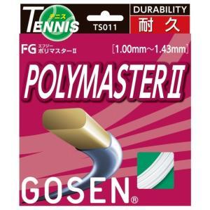 『即日出荷』 「■5張セット」「☆新パッケージ」GOSEN(ゴーセン)「エフジー ポリマスター2(FG POLYMASTER II)(TS011)」 硬式テニスストリング(ガット)|kpi24