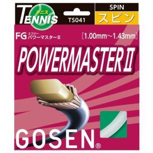 『即日出荷』 「■5張セット」「☆新パッケージ」GOSEN(ゴーセン)「エフジー パワーマスター2(FG POWERMASTER II)(TS041)」 硬式テニスストリング(ガット)|kpi24