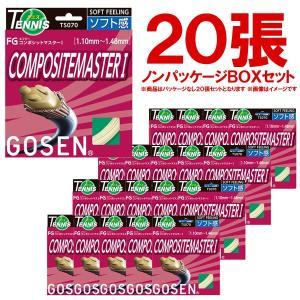 『即日出荷』 「ノンパッケージ・20張セット」GOSEN(ゴーセン)「コンポジットマスター1(COMPOSITEMASTER I) ボックス(TS070NA20P)」 硬式テニスストリング|kpi24